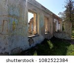 ruined house photo | Shutterstock . vector #1082522384