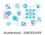 blockchain technology concept...   Shutterstock .eps vector #1082531459