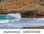 cliff by the sea | Shutterstock . vector #1082537030