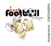 cute teddy bear soccer player... | Shutterstock . vector #1082540093