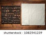 print still life with lettering ... | Shutterstock . vector #1082541239