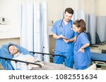 doctor and nurse doing rounds... | Shutterstock . vector #1082551634