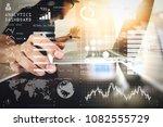 intelligence  bi  and business... | Shutterstock . vector #1082555729