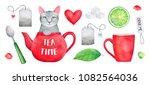 """tea time"" watercolor set. cute ... | Shutterstock . vector #1082564036"