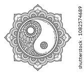 circular pattern in form of... | Shutterstock .eps vector #1082574689