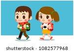 vector cute boy and girl... | Shutterstock .eps vector #1082577968