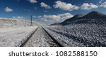 crushed stone storage near the...   Shutterstock . vector #1082588150