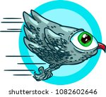 strange bird flies cartoon... | Shutterstock .eps vector #1082602646