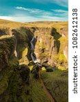 fjadrargljufur canyon  fja r...   Shutterstock . vector #1082612138