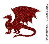 dragon fantastic pattern... | Shutterstock .eps vector #1082613059