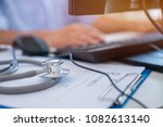 healthcare and medical concept  ... | Shutterstock . vector #1082613140