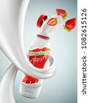 yogurt bottle ads with... | Shutterstock .eps vector #1082615126