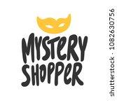 mystery shopper. sticker for... | Shutterstock .eps vector #1082630756