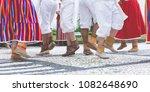 close up of feet dancing the... | Shutterstock . vector #1082648690