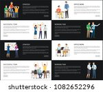 strategy successful team  set... | Shutterstock .eps vector #1082652296