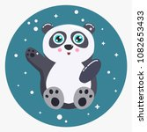 cute panda bear vector... | Shutterstock .eps vector #1082653433
