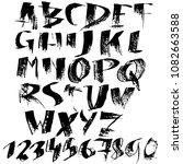 grunge distress font. modern... | Shutterstock .eps vector #1082663588