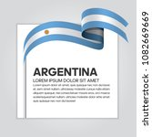 argentina flag background | Shutterstock .eps vector #1082669669