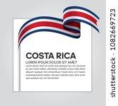costa rica flag background | Shutterstock .eps vector #1082669723