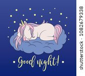 unicorn sleeping on a cloud ... | Shutterstock .eps vector #1082679338