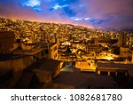 city of la paz at early morning.... | Shutterstock . vector #1082681780