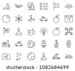 thin line icon set   tea cup... | Shutterstock .eps vector #1082684699