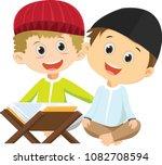 happy two muslim boys reading... | Shutterstock . vector #1082708594