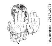 little child  hands up  emotion ... | Shutterstock .eps vector #1082710778