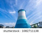 power station with blue sky | Shutterstock . vector #1082711138