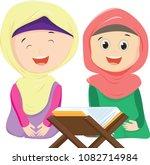 happy two muslim girls reading... | Shutterstock . vector #1082714984