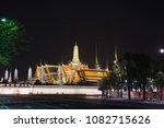 thailand bangkok night palace ...   Shutterstock . vector #1082715626