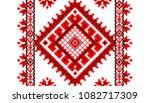ukrainian ornament vector.... | Shutterstock .eps vector #1082717309