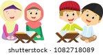 happy muslim boys and girls... | Shutterstock .eps vector #1082718089