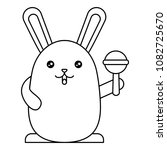 cute rabbit with jingle bell... | Shutterstock .eps vector #1082725670