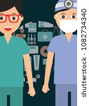 doctor surgeon and paramedic... | Shutterstock .eps vector #1082734340