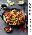 stir fry noodles with... | Shutterstock . vector #1082739380