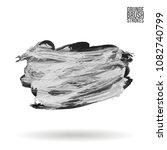 grey  brush stroke and texture. ...   Shutterstock .eps vector #1082740799