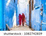two women dressed in the... | Shutterstock . vector #1082742839