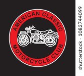 american classic motorcycle... | Shutterstock .eps vector #1082744099