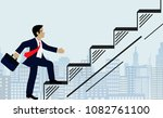 businessmen walk up the stairs... | Shutterstock .eps vector #1082761100