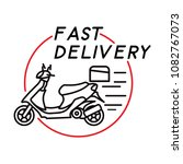 logo of fast delivery. scooter. ... | Shutterstock .eps vector #1082767073