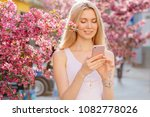 friendly portrait positive... | Shutterstock . vector #1082778026
