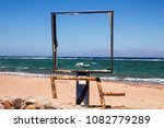 empty frame on beach. picture...   Shutterstock . vector #1082779289