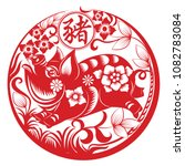 round design with chinese... | Shutterstock .eps vector #1082783084