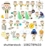 a set old arab men with... | Shutterstock .eps vector #1082789633