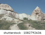 view of tuff rocks of love... | Shutterstock . vector #1082792636