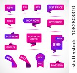 vector stickers  price tag ... | Shutterstock .eps vector #1082803310