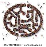 large and diverse group of... | Shutterstock . vector #1082812283