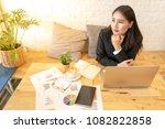 smart asian business woman...   Shutterstock . vector #1082822858