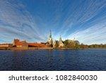 hillerod  denmark   december 27 ... | Shutterstock . vector #1082840030